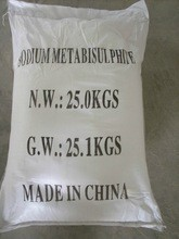 Food Grade Sodium Metabisulfite Powder SMBS For Anti Wear / Softening Agent